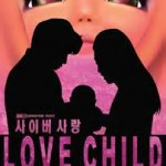 Love Child key art