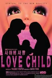 HBO's New Documentary Love Child Airing July 28 – Trailer and Filmmaker Q&A