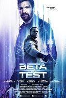 Movie Trailer: Mirror Images Ltd. Presents BETA TEST Starring Manu Bennett and Larenz Tate, In Theaters July 22