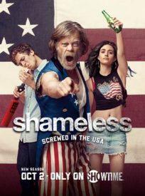 TV News: SHAMELESS Star Emmy Rossum Makes Her Directorial Debut Sun. Oct 23.